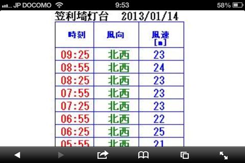 image-20130114095413.png